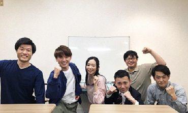 講師陣はとても優しく、とても仲良し! チームで生徒さんたちを教えます♪