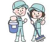 年齢不問で大募集◎ 身につけたお掃除テクは家の掃除にも行かせます*