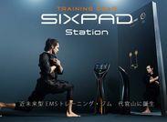 2018年7月にOPENした『SIXPAD STATION @代官山』最新機器を使ってのトレーニングは、他では味わえない体験です。