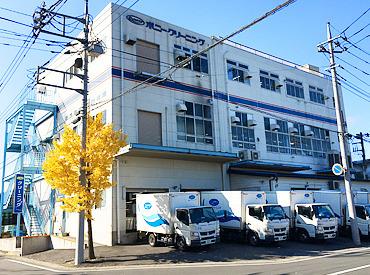 【クリーニングSTAFF】\\30名の大量募集//カンタン◎仕分ける・かける・たたむetc!!高校生もシニアさんも誰でもOK♪★東岩槻駅から送迎バスも★
