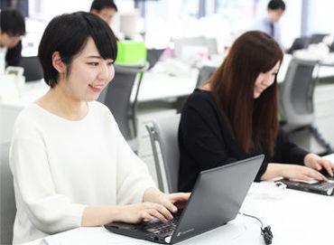 【制作サポート】*★移転したてのキレイなオフィス★*少人数チームでのお仕事♪20代活躍中文章の作成や、企画が好きな方歓迎!