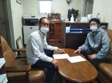当事業所は、小さな事務所のためスタッフ同士 和気あいあいと温かい雰囲気で業務を進めることができています。