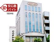 * 静岡県西部エリアの各校舎で同時募集 * その他の校舎でもスタッフさんを 募集中ですのでお気軽にご相談ください!