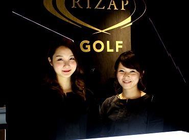 """【RIZAPゴルフの受付】芸能人、経営者、医師etc.多くのVIPも通う""""RIZAPゴルフ""""★ゼロから受付デビューしませんか?*知識/経験/スキルは要りません*"""