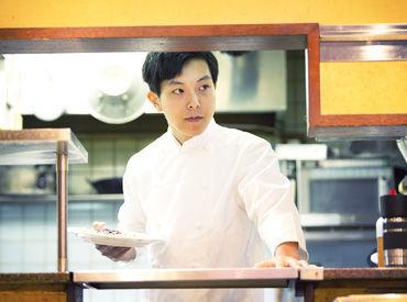 【キッチンStaff】≪手に職をつけるとは、まさにコレ!≫料理経験は不問★未経験スタートも大歓迎♪経験に応じてお仕事をお任せしますよッ◎