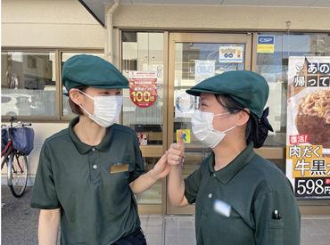 <コロナウイルス対策実施中> 手洗い・消毒の徹底や定期的な店内の換気など、安心して働ける環境整備に取り組んでいます◎