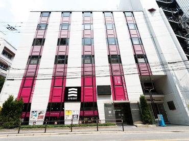 梅田エリアに45部屋(梅田店・北梅田店・扇町店・関テレ前店・中津店)は全部屋デザイナーズ設計。 オシャレな空間で働こう