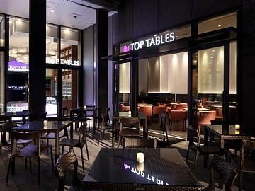【レストランStaff】\初めてバイト大歓迎!まずは短期もOK/東京ソラマチ内のCafeレストランでバイト♪全曜日8-23時⇒好きなトキに週1/3時間~★