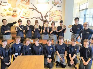 【台湾料理店staff】「え!?駅から1分、超近いじゃん♪」「まかないで小籠包もOK→嬉しい!」etcSTAFFに大好評のお店☆まずは試しに短期スタートも◎