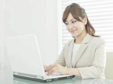 【データ入力・受付】働きながらプログラマーの資格が取れる?!⇒12:00~21:00 のゆったり出勤がダブルで嬉しい!資格が取れた場合は必ず昇給★