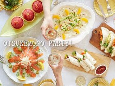 【銀座若菜スタッフ】■□- トマト・チーズ・豆腐etc.新しい食材を用いた漬物も展開する老舗店接客/レジなどカンタンおしごと♪