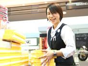 神戸空港内で働こう! 未経験の方ももちろん大歓迎です♪゜