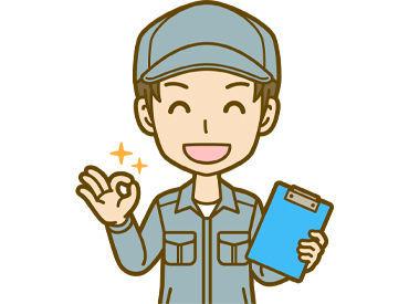 \実務未経験OK/ 日曜は定休日のため プライベートとの両立も可能! 資格を活かして働きたい方大歓迎