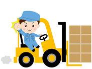フォークのお仕事は初めてでも大丈夫♪商品を指定通りに仕分け&運ぶだけ◎安心してご応募くださいね!