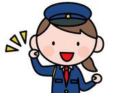 新千歳空港内で、空港関係者の保安検査をお願いします☆ 空港内の平和を守る、やりがい満点のお仕事です!