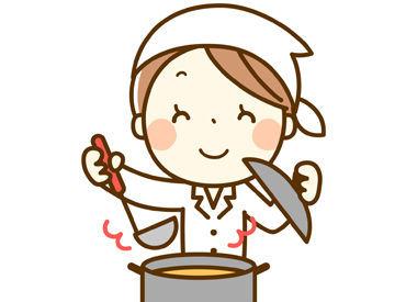 スクールランチは、献立のレパートリーが豊富! お仕事しながら『我が家の夕飯もコレにしよう!』なんて参考にできちゃうカモ♪
