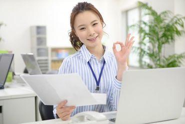 [オフィスワークデビューにおすすめ] メール返信ができればスキルは問題なし♪お仕事の内容も具体的に指示するので安心ですよ