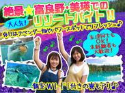 ラベンダーで有名な富良野☆ 美瑛や旭川など休日にはたくさんの観光スポットに行って楽しむ事ができちゃいます♪