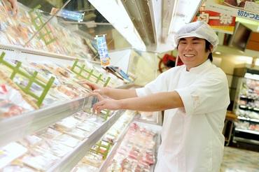 【商品パック詰め/接客販売】★★主婦さんが多数活躍!!!キレイな鮮魚コーナー!★★まずは笑顔と元気なあいさつでOK◎