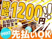 """< まずは応募→登録から! > 札幌市内・近郊のお仕事探しは、ファントゥファンにお任せ下さい♪""""登録だけ""""も歓迎しますよ◎"""
