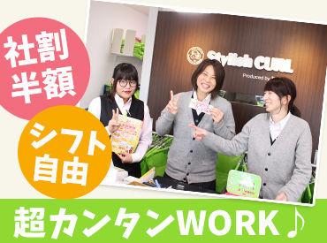 武蔵野、東小金井を中心に複数店舗経営している「大佛クリーニング」は、地元の常連さんにご利用いただいております!