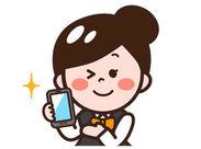 ★携帯電話の機能などを説明するお仕事★ 経験豊富なスタッフが丁寧にサポート♪ 人と話すことが好きな方、是非ご応募ください◎