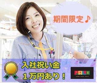 【接客スタッフ】◆* 人気のプレイランドでワクドキEnjoy *◆\自分のペースで無理なく働こう♪/学生さん~主婦(夫)まで、みんな大歓迎!