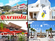 上記4店舗は姉妹店となります!どの店舗も海辺のロケーション最高のお店です!景色にもとっても癒されます♪