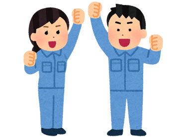 \即勤務可能★高時給1200円~/ 人気のシンプル軽作業のオシゴト♪ 知識・経験は一切不要です!