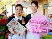 坂戸駅から歩いてスグ!学校帰りにもサクッと寄れるから、学生さんもたくさん活躍しています♪*