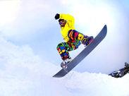 \今年の冬はリゾバで決まり♪/高時給でしっかり稼げる◎休憩時間には無料のリフト券で滑り放題☆※画像はイメージ
