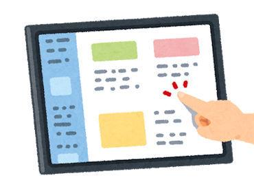 「カードに入会したいです!!」というお客様へ タブレットでの申込登録をご案内♪ 情報入力のお手伝いなどをお願いします◎