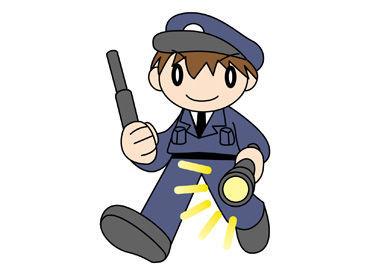週2~3日の勤務でしっかり稼げます! 未経験歓迎の警備スタッフ◎ 幅広い年代のスタッフさんが活躍中!