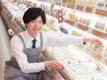 関東167店舗展開の大手スーパーでのオシゴト♪イロイロ両立できちゃうシフト&充実の待遇で、あなたをお待ちしています☆