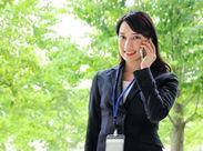 【担当エリア】は東京・神奈川エリアが基本! 週に1~2回報告会として雇用先の本社(東京・銀座)に出勤をお願いします◎