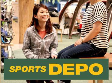 【スポーツ用品の販売STAFF】スポーツが好きな方も詳しくない方も大歓迎!<1日3h~◎>学校/プライベートの予定とも両立しやすい♪お得な社割もあり★
