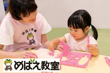 子どもが好き、子育て経験がある、など始めるキッカケはさまざま!研修も充実しているので、ブランクがある方も安心ですよ♪
