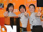 福山市内など広島県内で出張登録OK! 幅広い年代の方が活躍している職場です★ とりあえず仕事内容だけでも聞いてみませんか?