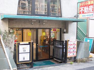 ◆1F&ガラス張りのオフィス◆1日3h~だから、家事・育児・趣味とも両立できますよ♪