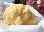 ★【 週2/2h~OK 】★社割でお安くゲットも◎ オシャレで、いい香りのパン屋さんでお仕事してみませんか♪ 初バイトも歓迎!