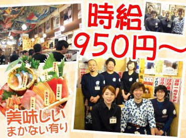 店舗STAFFは時給も950円~と好待遇! 時給1000円で働くフリーターさんもいます♪ あなたに合わせた働き方もOKです☆