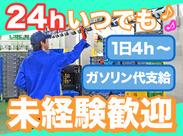 バーコードをピッ ⇒ ランプが光った場所に商品を運ぶ ⇒ カゴにポンッ♪未経験の方も安心のシンプル作業です◎◎