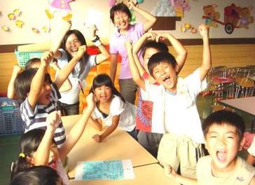 【キッズインストラクター】★某有名番組でも紹介された人気教室★「子どもの笑顔が好き!」という方大歓迎◎WワークOK/週1~OK同時募集の教室多数!