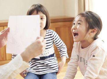 子どもたちの笑顔に囲まれて★+゜ 他ではない<やりがい>をたくさん感じられるオシゴトです♪ ※写真はイメージです