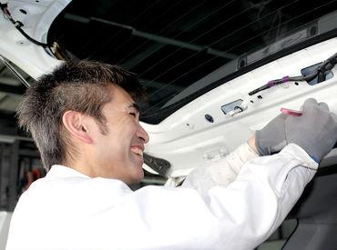 【車体整備見習いスタッフ】\賞与あり!/\未経験OK!/技術が学べる、車好き必見のお仕事♪<優良企業>認定実績あり安心して長く続けれられる職場です◎