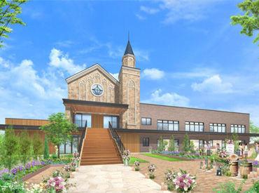\津山にOPENする結婚式場♪/ 皆同時STARTで仕事も一緒に&楽しく覚えられる♪ 友達と一緒に応募するのもOKです!
