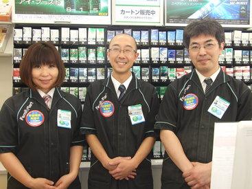 【ファミマstaff】渋谷駅・中目黒駅が徒歩圏内のお店◎バイト終わりにお買い物も楽しめます★自転車・バイク通勤OK!⇒通勤ラクラク♪
