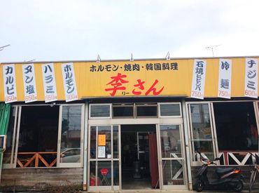 高崎駅 焼肉