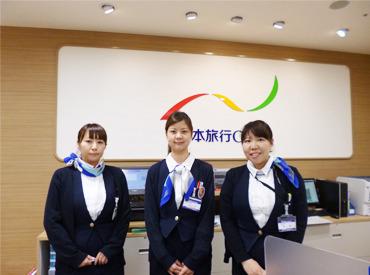 【旅行事務STAFF】≪日本旅行グループ≫週3/6h~♪フルで働きたい方も大歓迎♪未経験でも安心⇒OJT研修アリ♪PCの基本操作ができればOK♪