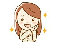 【週払い】今週お財布がピンチ…!そんな不安も週払いなら一切ナシ!未経験でも時給1200円の高時給◎